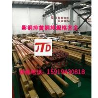 金铜都专售t2镀锡紫铜排/工程专用接地紫铜卷排现货