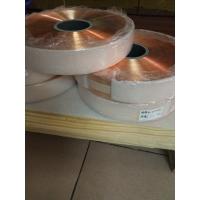 金铜都专售c1100镀锡紫铜带现货/h65软态黄铜带精准分条