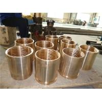 铜套厂家介绍铜套的材质有哪些