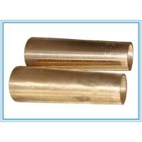 铜套厂家供应破碎机铜套,铅青铜铜套