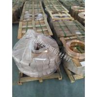 C5191磷铜带 高精磷青铜带 镀镍磷铜卷带