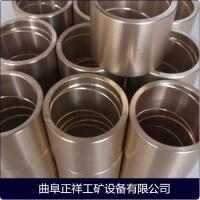 铜套厂家专业生产剪板机铜套