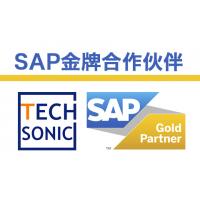 上海零售软件服务商达策SAP全渠道零售连锁店ERP解决方案