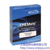 美国CHEMetrics R-1402型氨填充盒