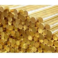 H68A黄铜 厚/薄壁铝管 任意切割