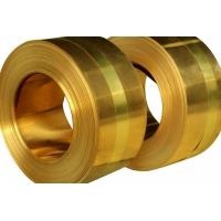 HSn90-1黄铜 厚/薄壁铝管 任意切割
