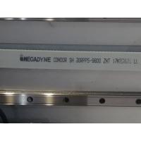Megadyne同步带  意大利麦高迪同步带  电机马达皮带
