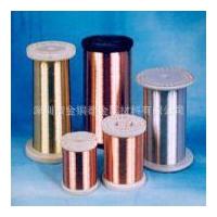 镀镍c5191磷铜线 t2电磁紫铜排现货
