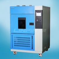风冷氙灯耐气候试验箱产品的特点