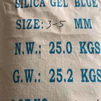 除湿补充包重复使用除湿剂衣服柜可替换干燥剂室内吸湿剂
