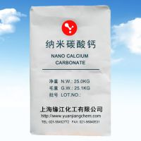 30纳米碳酸钙高档填充料塑料橡胶用实验试剂纳米钙粉