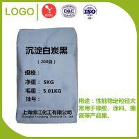 白炭黑牙膏级二氧化硅白炭黑牙膏级白炭黑摩擦剂 沉淀法白炭黑