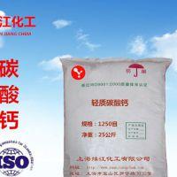塑料薄膜专用碳酸钙 收缩膜用轻质碳酸钙塑胶胶粘剂