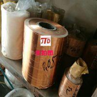 厂家批发t2软态紫铜箔 h65黄铜铂现货分条