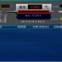 秸秆颗粒热值检测仪器 稻壳颗粒大卡化验设备