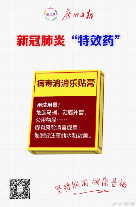 微信图片_20200211091603