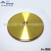高纯镁铜合金块 镁铜合金靶材 蒂姆新材料MgCu