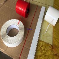 花边双面胶带 锯齿型离型纸双面胶 留边直口双面胶