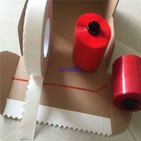 易撕带 开封拉线胶带 拆封带 纸箱易撕带 红色拆封带