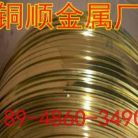 C2680黄铜扁线价格行情,洛铜铜线镀金厂家