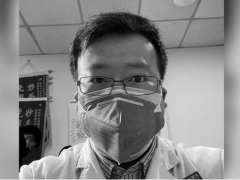 李文亮发布疫情事件内容(真相)调查结果公布:撤销李文亮训诫书