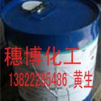 玻璃漆偶联剂,玻璃漆附着力增进剂,道康宁Z-6040