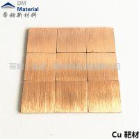 高纯铜颗粒及3D打印铜粉 生产供应商厂家 蒂姆