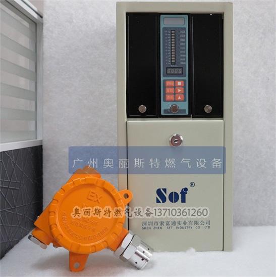 1 SST-9801TB SST9801B单路 索富通报警装置