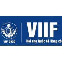 2020越南(河内)金属及冶金工业展览会