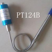 PT124B-25MPa-M14