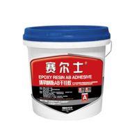 赛尔士环氧树脂ab干挂胶抗水防潮耐化学性佳