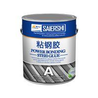 赛尔士粘钢胶强度高耐酸碱耐老化