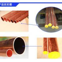 重庆龙煜紫铜管铜管件
