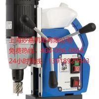 便携式磁力钻FE32,德国进口,质量保证,优惠促销中