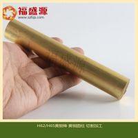 精密黄铜棒12345678910等加工切割铜实心圆柱