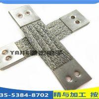 铜编织带软连接,导电率高,可根据客户要求生产