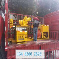 ZDY660全液压煤矿用坑道钻机-河北钻机