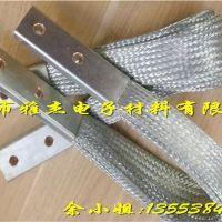 风力发电组铜编织线软连接
