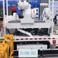 ZDY3200L煤矿井下履带式全液压钻机