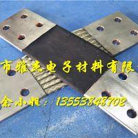 铜软连接之铜编织线软连接电流核算方法