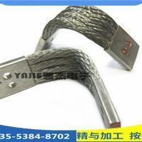 铜编织带软连接材质的选择