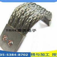 铜编织线软连接,铜编织带软连接生产厂家