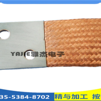 铜编织线软式连接,叠层铜编织带软连接制作工艺流程