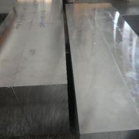 上海P20模具钢材