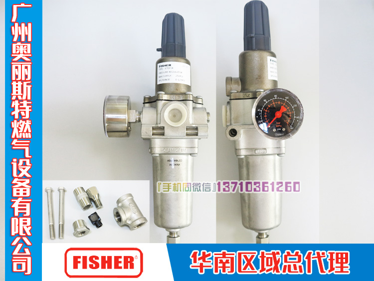 3- 67DFSR,67DF-1858-668544