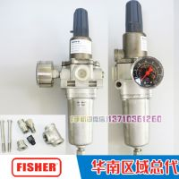 FISHER67D系列,67DFSR费希尔空气过滤减压阀
