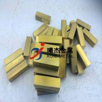 国标h59黄铜板硬度及价格,h62铜带h65铜棒h68铜管