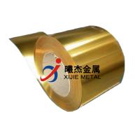 上海hpb63-3铅黄铜价格,C3604铜板/六角棒规格硬度
