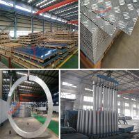 热处理2024铝板/铝管_2a12型材硬度_ly12铝棒价格