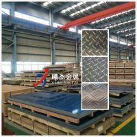 冷库、建筑、机械、汽车用5083花纹铝板5754彩涂氧化铝卷